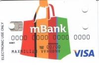 mBank_VISA_eMAX