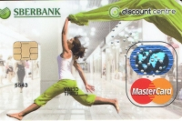 Sberbank_MC_Discountcentre