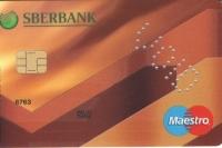 Sberbank_Maestro